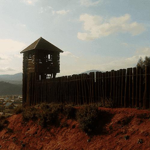 Fuerte de Purén